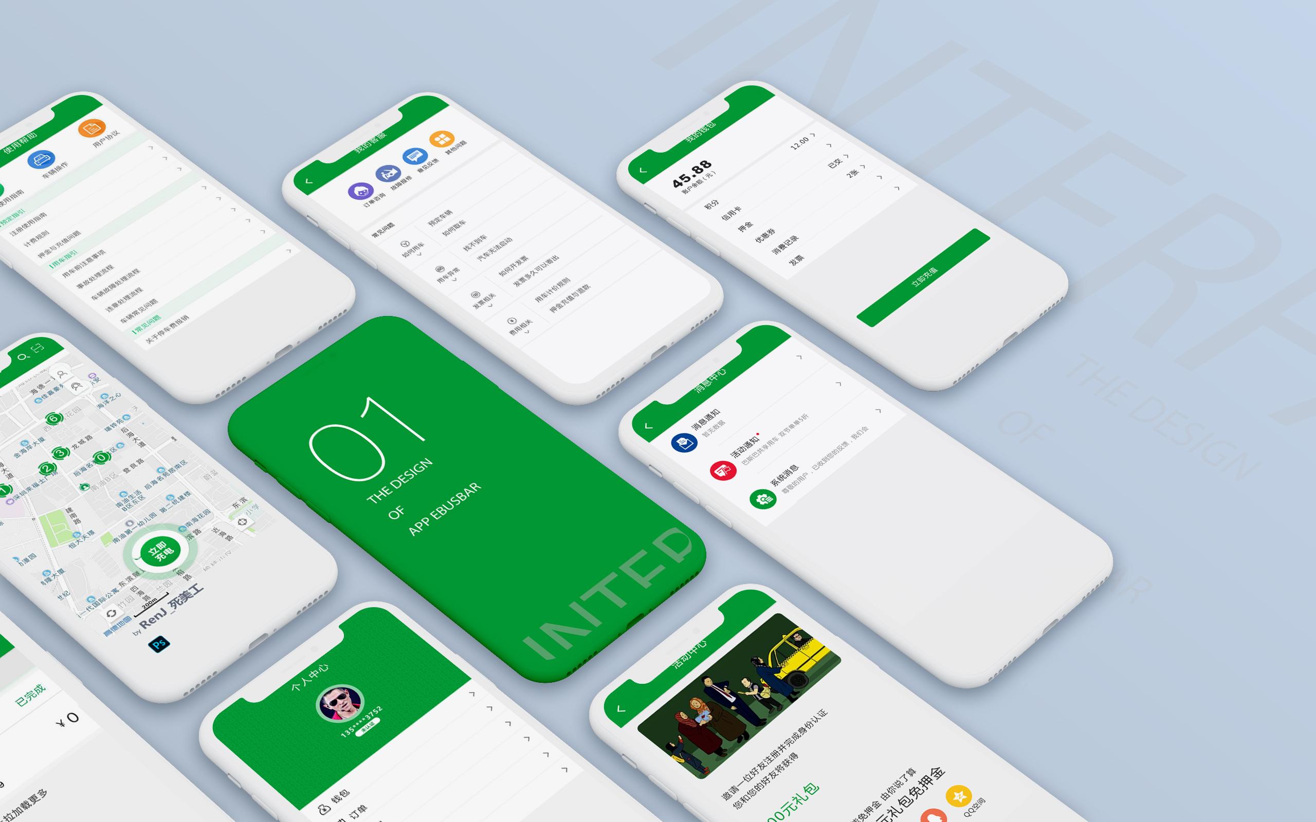 共享汽车app开发定制源码搭建
