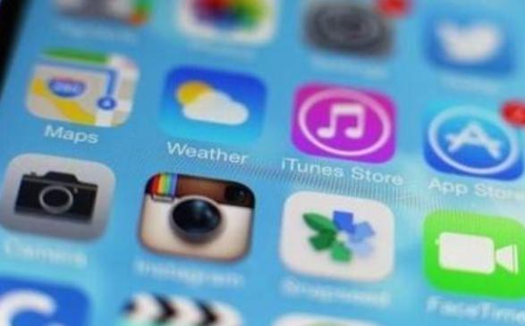 安卓苹果app定制开发源码搭建