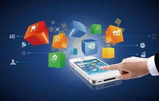 电商app开发定制源码搭建