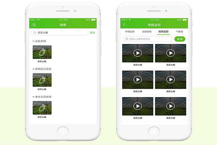 农业app开发定制源码搭建