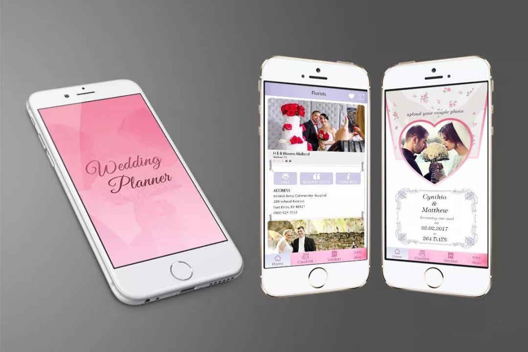 婚庆app开发定制