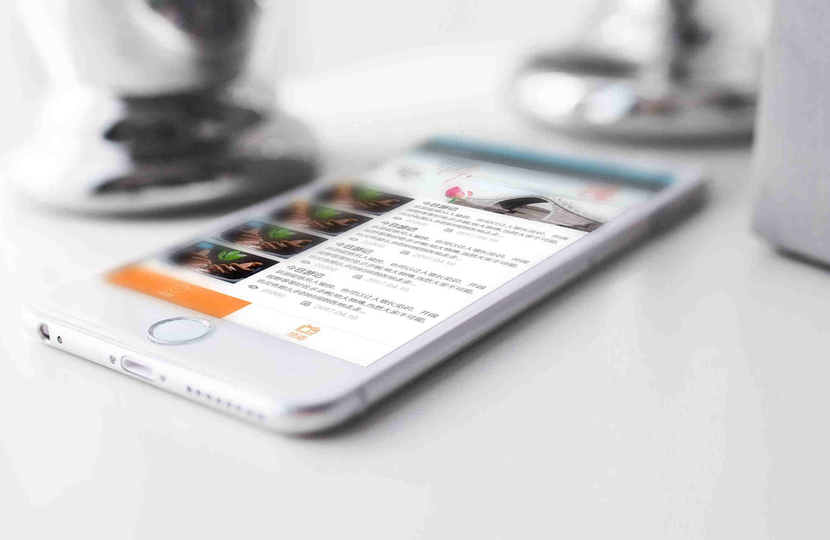 直播app软件开发