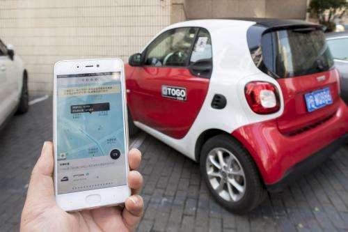 共享汽车app软件应用制作