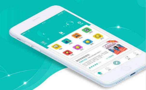 教育app开发定制源码搭建