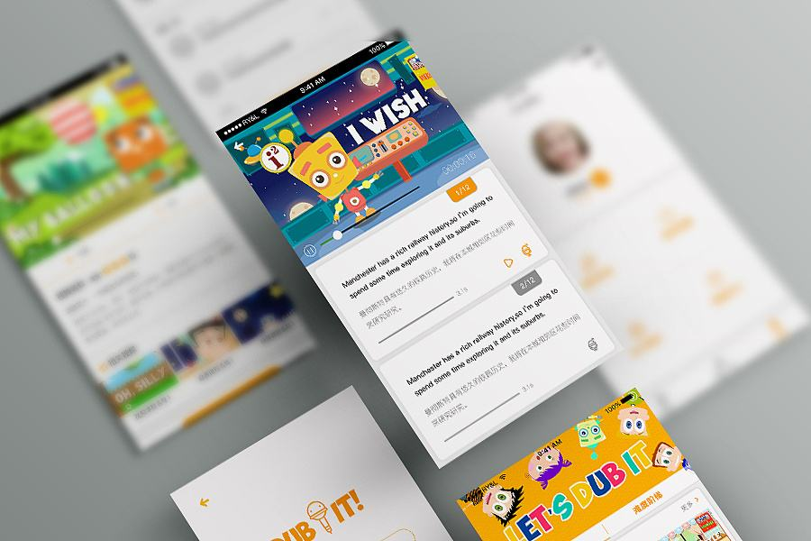 国际少儿英语app开发定制