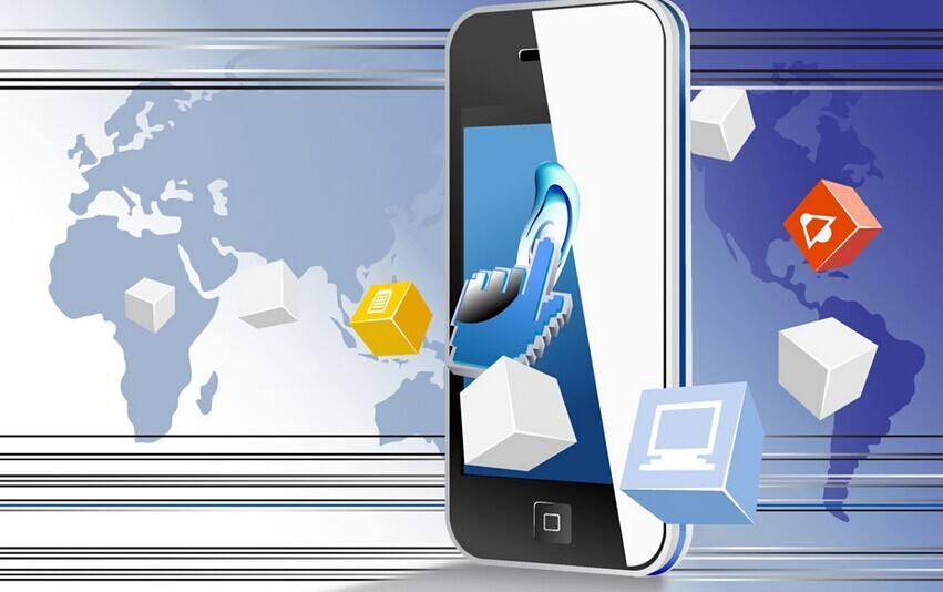 app软件应用开发