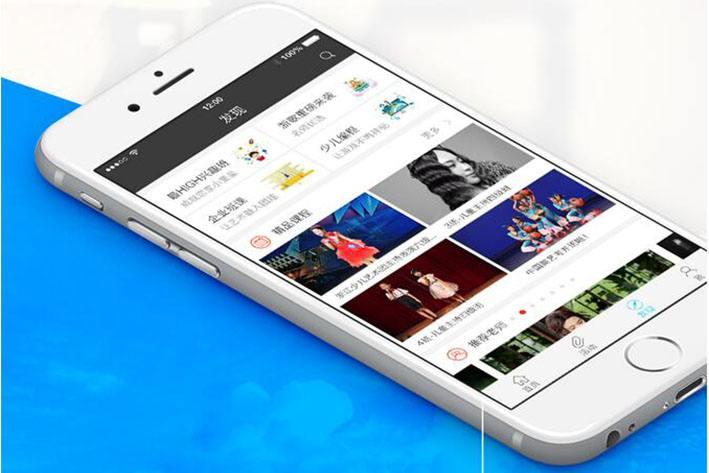 智慧社区app开发定制