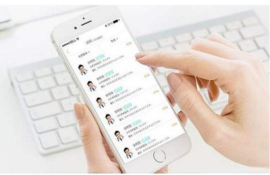 医疗app软件开发