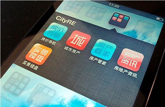 房地产app开发定制源码搭建