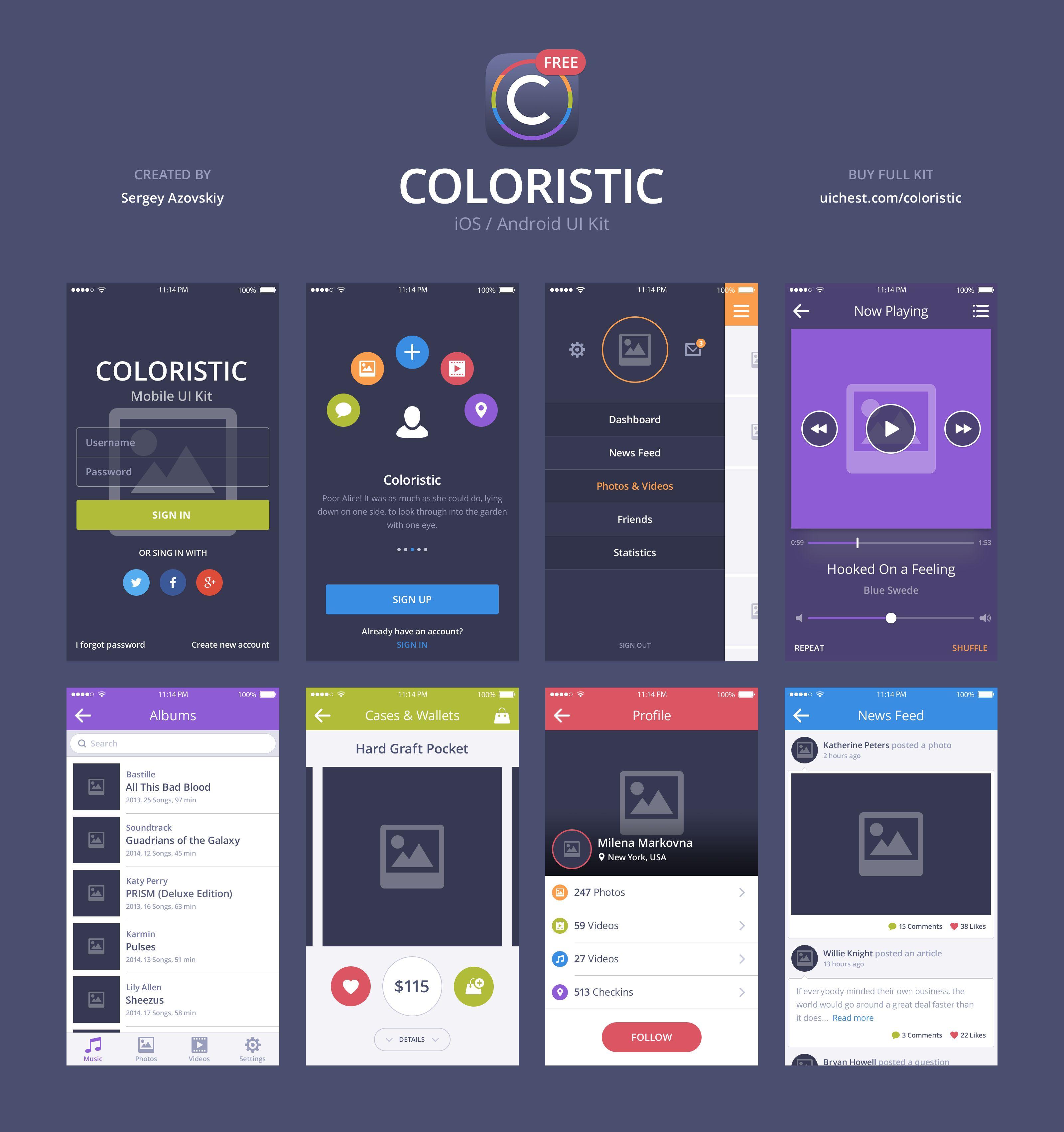 设计师学习平台app开发定制